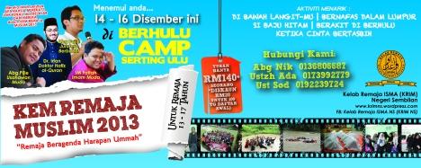 Banner KRM 2013-01